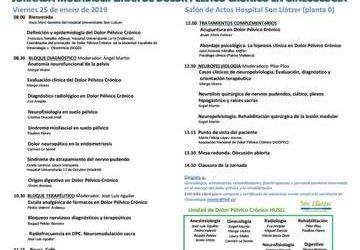 Adopec participará en la jornada multidisciplinar de Dolor Pélvico Crónico en ginecología